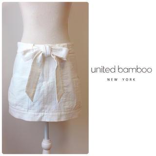 ユナイテッドバンブー(united bamboo)の【キズあり】ユナイテッドバンブー コットン スカート(ミニスカート)