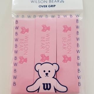 ウィルソン(wilson)のウイルソンベアテニスグリップテープピンク3枚入り1個(その他)