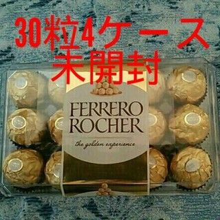 1. フェレロ ロシェ チョコレート30粒未開封を4ケース合計120粒