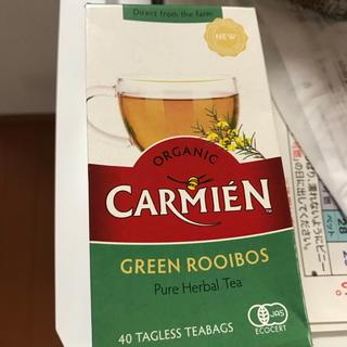 コストコ有機グリーンルイボスティ(茶)