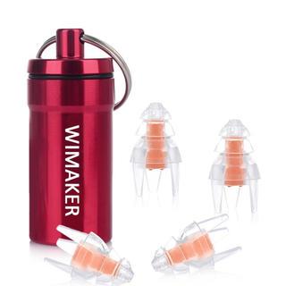 高性能防水耳栓 2ペア(日用品/生活雑貨)