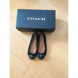 コーチ(COACH)の美品!COACH コーチ バレエシューズ フラットシューズ(バレエシューズ)