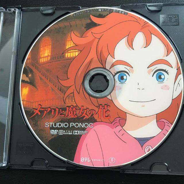 メアリと魔女の花 DVD DISCのみの通販 by yuriyu's shop|ラクマ