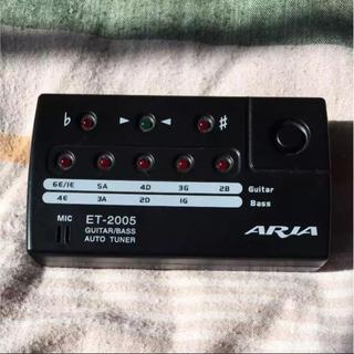 アリアカンパニー(AriaCompany)のベース、ギターチューナー ARIA ET-2005(その他)