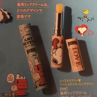 ディーエイチシー(DHC)のDHC薬用リップクリーム[スヌーピー] 2本セット(リップケア/リップクリーム)