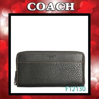 コーチ(COACH)の新作COACH レザー財布 長財布 F12130(財布)