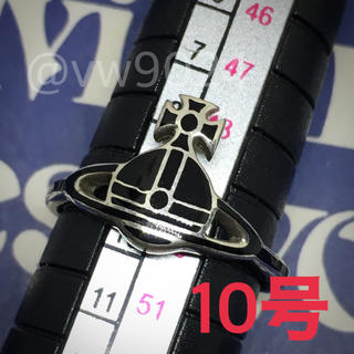 ヴィヴィアンウエストウッド(Vivienne Westwood)のヴィヴィアンウエストウッド ケイトリング 10号(リング(指輪))