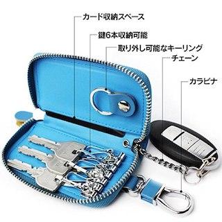 e2ee03965359 Riorune キーケース 本革 6連 + スマートキー メンズ レディースの通販|ラクマ