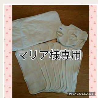 マリア様専用‼️ ラッキーおむつ9枚のみ(布おむつ)