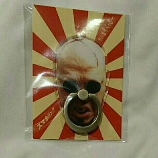 パンクドランカーズ(PUNK DRUNKERS)のレア商品♡野性爆弾くっきー♡スマホリング♡ゴモラ人間(お笑い芸人)