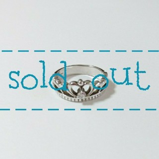 【sold out】ティアラ リング(リング(指輪))