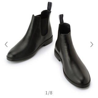 マッキントッシュフィロソフィー(MACKINTOSH PHILOSOPHY)のマッキントッシュサイドコアレインブーツ(長靴/レインシューズ)