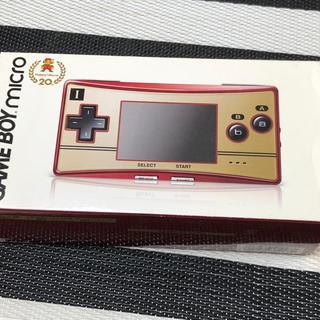 ニンテンドウ(任天堂)のゲームボーイミクロ 本体 ファミコンカラー(携帯用ゲーム機本体)