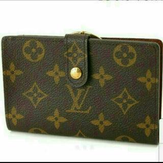 ルイヴィトン(LOUIS VUITTON)の※確認用※Louis Vuitton  2つ折り財布(財布)