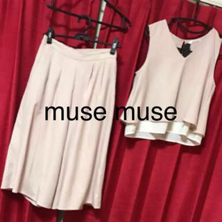 muse muse セットアップ