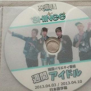 シャイニー(SHINee)のSHINee 週刊アイドル  2013(お笑い/バラエティ)