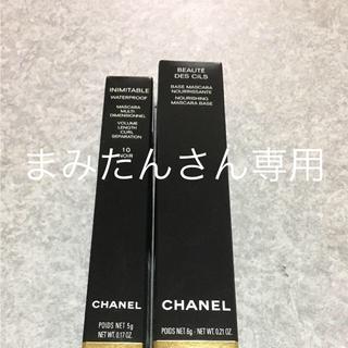 シャネル(CHANEL)のシャネルマスカラ&マスカラベース(マスカラ下地/トップコート)