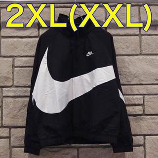 ナイキ(NIKE)の★XXL 2xl nike anrk JKT アノラックジャケット ブラック(ナイロンジャケット)
