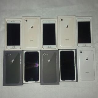 アイフォーン(iPhone)のmagbalene様専新品SIMフリー国内版iPhone8 256GB5台(スマートフォン本体)