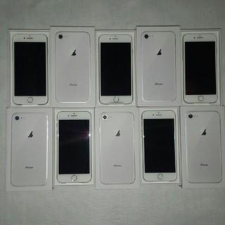 アイフォーン(iPhone)のmagbalene様専新品SIMフリー国内版iPhone8 64G256GB5台(スマートフォン本体)