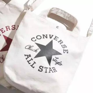 コンバース(CONVERSE)のコンバース★2way トートバッグ ショルダーバッグ(トートバッグ)