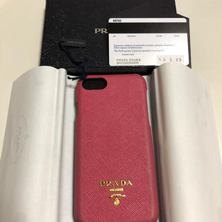 プラダ(PRADA)のPRADA iPhone7/8ケース(iPhoneケース)
