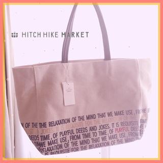 ヒッチハイクマーケット(HITCH HIKE MARKET)の今年流行り❣️ヒッチハイクマーケット キャンバストート(トートバッグ)