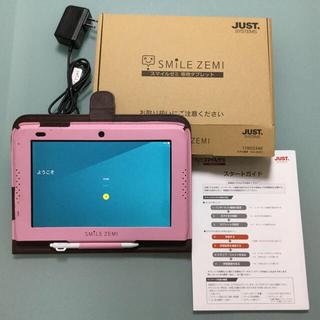 キョウセラ(京セラ)のタブレット スマイルゼミ専用 カバー・ペン付 wi-fiネットサーフィンに最適!(タブレット)