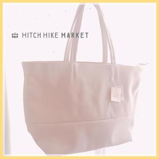 ヒッチハイクマーケット(HITCH HIKE MARKET)の新品未使用 HITCH HIKE MARKET ホワイト 2way バッグ(トートバッグ)