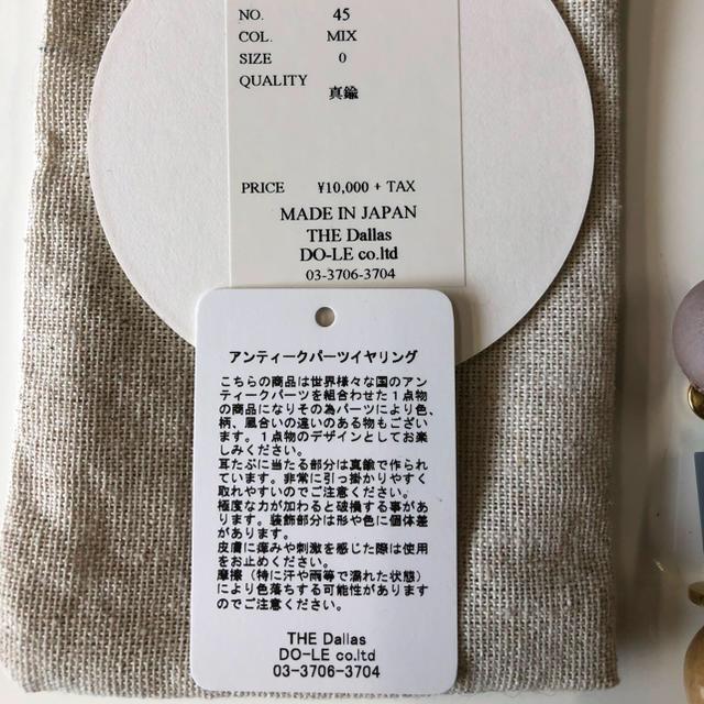 Edition(エディション)のthe dallas イヤリング レディースのアクセサリー(イヤリング)の商品写真