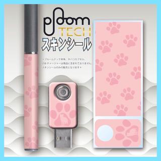 プルームテック(PloomTECH)のプルームテック スキンシール 可愛いネコちゃん No.1  ploomtech(その他)