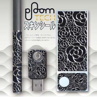 プルームテック(PloomTECH)のプルームテック スキンシール カメリア No.8  ploomtech(その他)