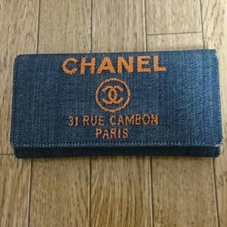 シャネル(CHANEL)のCHANEL ドーヴィル財布(財布)