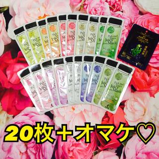 【DERMAL ジューシーボトルマスク 20枚セット+オマケ♡】(パック/フェイスマスク)