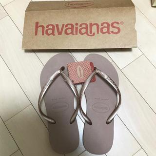 ハワイアナス(havaianas)の新品 ハワイアナス  ビーチサンダル 23〜23.5(ビーチサンダル)