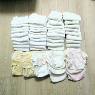 ゆか様専用♡布おむつ16枚・輪おむつ28枚・成形おむつ10枚・布ライナー3枚(布おむつ)