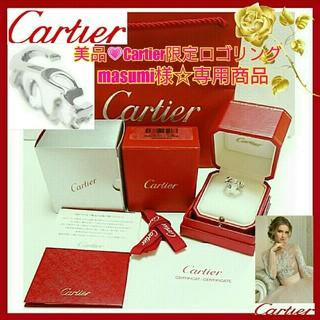 カルティエ(Cartier)の美品💖カルティエ限定リング💖メゾンロゴ750WG(K18)7号 付属品全て有(リング(指輪))