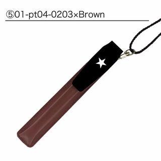 プルームテック(PloomTECH)のスターブラック☆Ploom TECH ☆プルームテックケース ストラップホルダー(タバコグッズ)