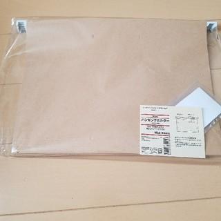 MUJI (無印良品) - 再生紙 ハンギングホルダー