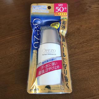 オレゾ(Orezo)の☆新品☆  Orezo オレゾ 日焼け止め 大容量(日焼け止め/サンオイル)