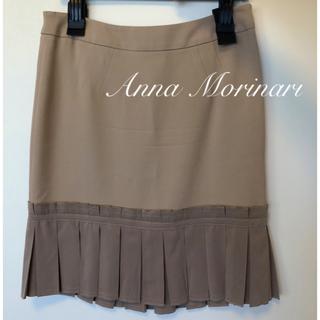 アンナモリナーリ(ANNA MOLINARI)のAnna Morinari スカート(ひざ丈スカート)