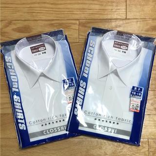 シマムラ(しまむら)の半袖 スクールワイシャツ A体 150センチ 2枚セット(ブラウス)