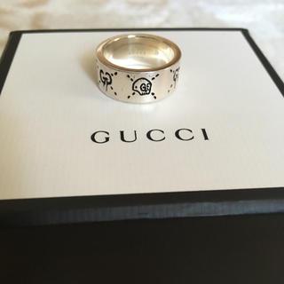 グッチ(Gucci)のGUCCI ゴーストリング(リング(指輪))