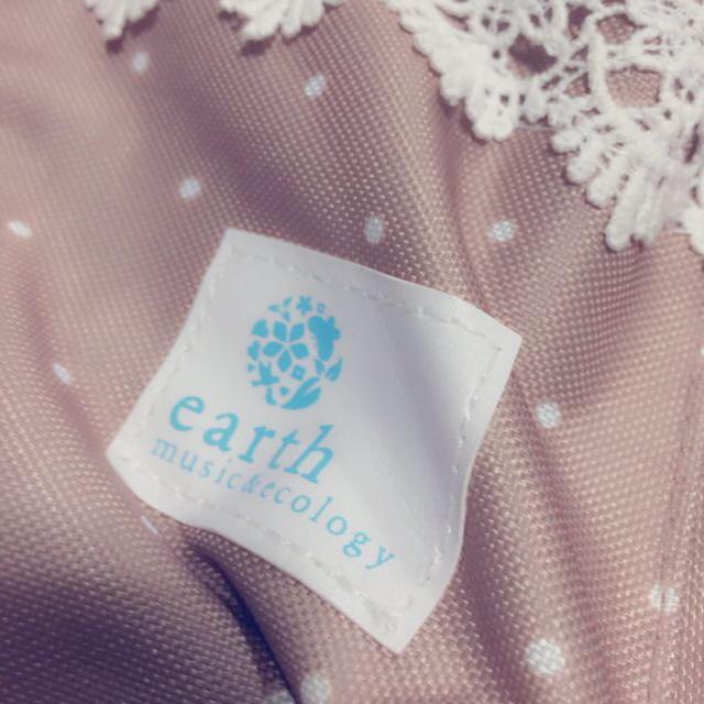 earth music & ecology(アースミュージックアンドエコロジー)のearthのリュック♡ レディースのバッグ(リュック/バックパック)の商品写真