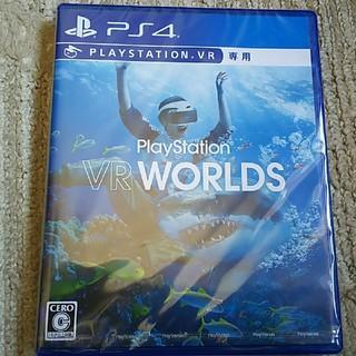 プレイステーションヴィーアール(PlayStation VR)のPSVR ワールド 新品未開封品国内版 (家庭用ゲーム機本体)