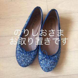 イエナ(IENA)の値下げ☆パリ購入☆ラメのバレエシューズ  23センチ☆美品(バレエシューズ)