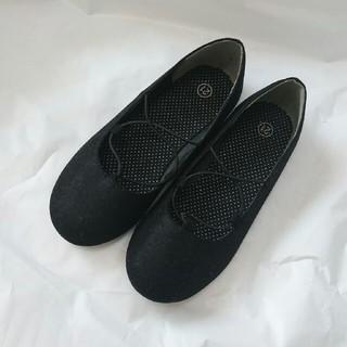 ジーユー(GU)のGU フラット バレエシューズ 靴 女の子 21cm(フォーマルシューズ)