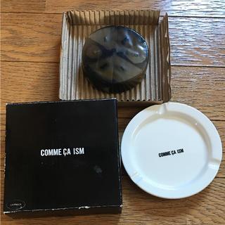 コムサイズム(COMME CA ISM)のコムサイズム キャンドル 灰皿セット(灰皿)