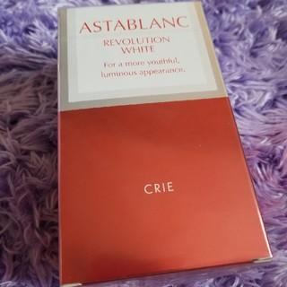 アスタブラン(ASTABLANC)の⚠SALE⚠ アスタブラン レボリューション ホワイト(美容液)