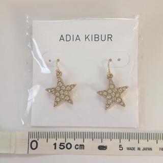 アディアキブラ(Adia Kibur)のアディアキブラ ピアス(ピアス)